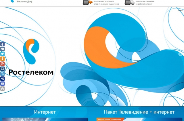 Создание и продвижение сайта rostov-rostelecom.ru